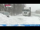 #Ростов Потребуется 5 дней на ликвидацию последствий